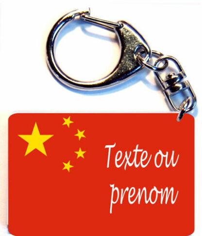 Porte-clés drapeau Chine prenom personnalisé agda photo