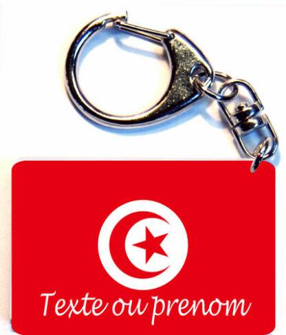Porte-clés drapeau Tunisie prenom personnalisé agda photo